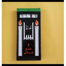 Libiya black box 10pcs white stick candle wax