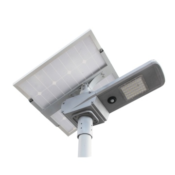 Integrated 30W solar LED streeet light for road