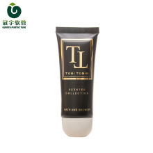 74ml cosmetic plastic tube for conditioner packaging