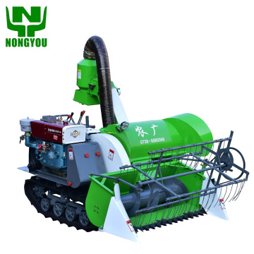Mini Combine Harvester Price With Peaper