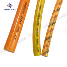 BP200BAR high pressure pvc power spray hose