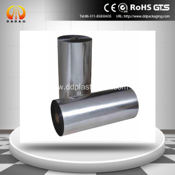 25 micron Aluminized mylar sheets