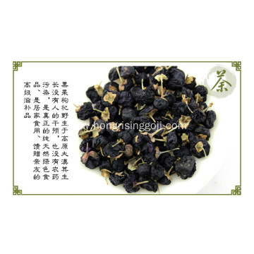 Good service chinese black gouqi wolfberry goji berry