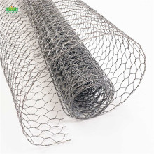 animal protection wire mesh alambre de electrico para ganado