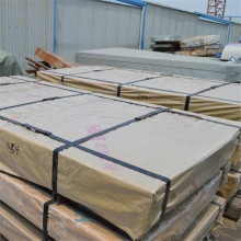 1.2mm 2mm 26gauge 4x8 galvanized steel sheet