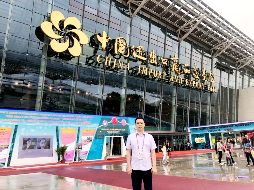 The 125th Canton Fair