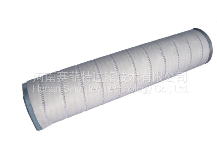 FST-RP-HC6400FKP16H Oil Filter Element