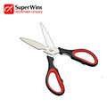 Ultra Sharp Kitchen Shears Kitchen Scissors