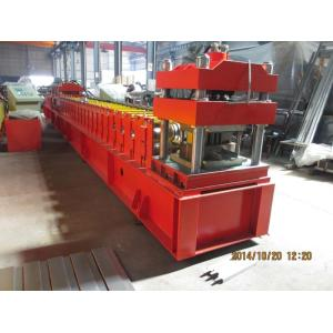 Hydraulic Profile Cutting Metal Door Frame Making Machine