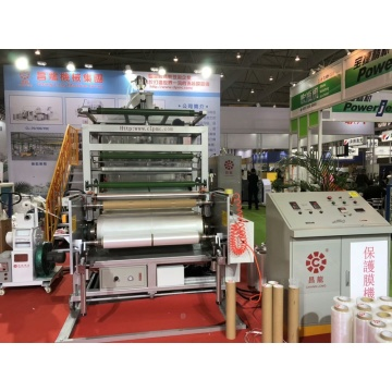 Three layers Protective Film Manufacturing Machine