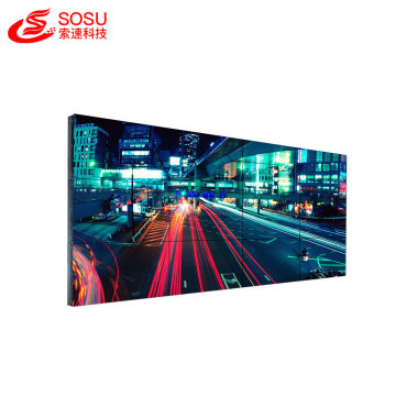 5.3mm splicing screen LCD Video Wall/TV Walls