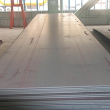 4x8 ms hot rolled steel sheet metal price