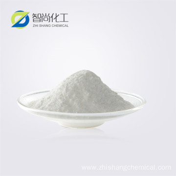 Organic raw material CAS 2452-01-9 ZINC LAURATE