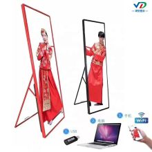 P3 mirror poster LED display