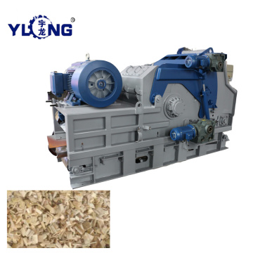 เครื่อง Yulong Wood Logs Chips