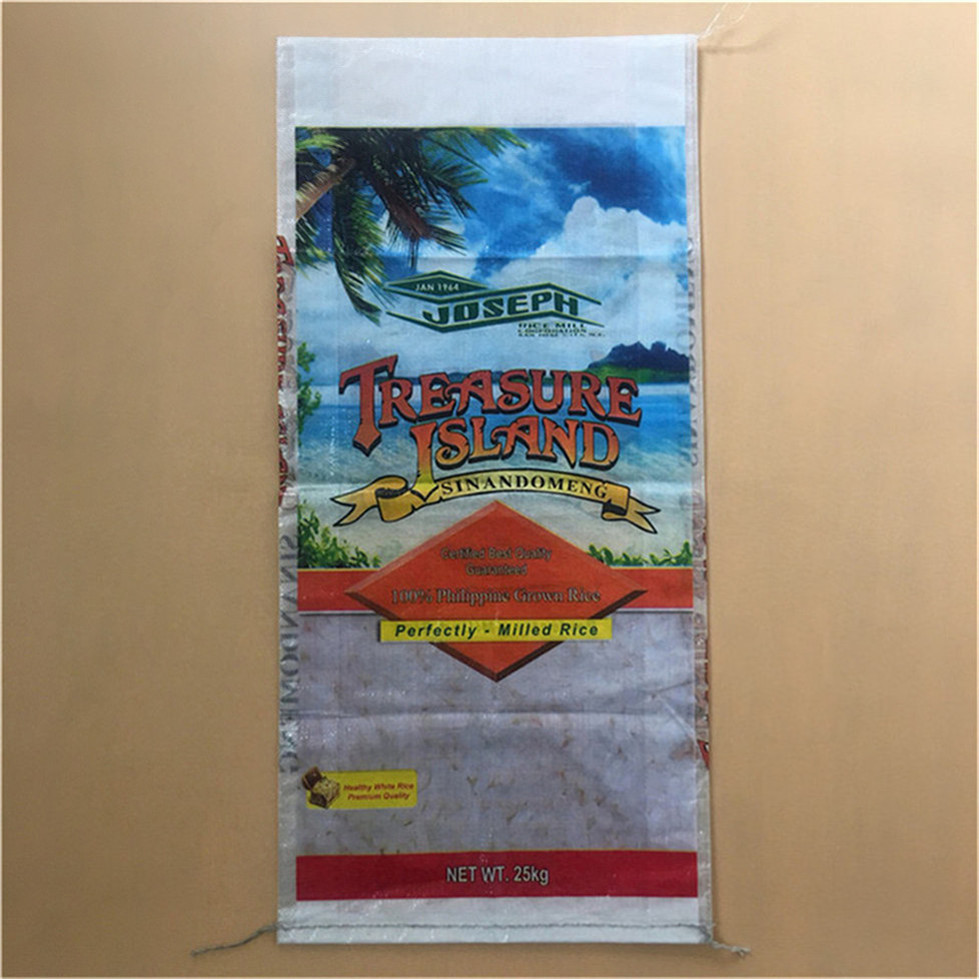 rice bag size 2kg 5kg