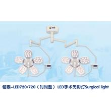 Short Lead Time for Petal Type LED Operation Lamp Hospital surgery shadowless light export to Denmark Importers
