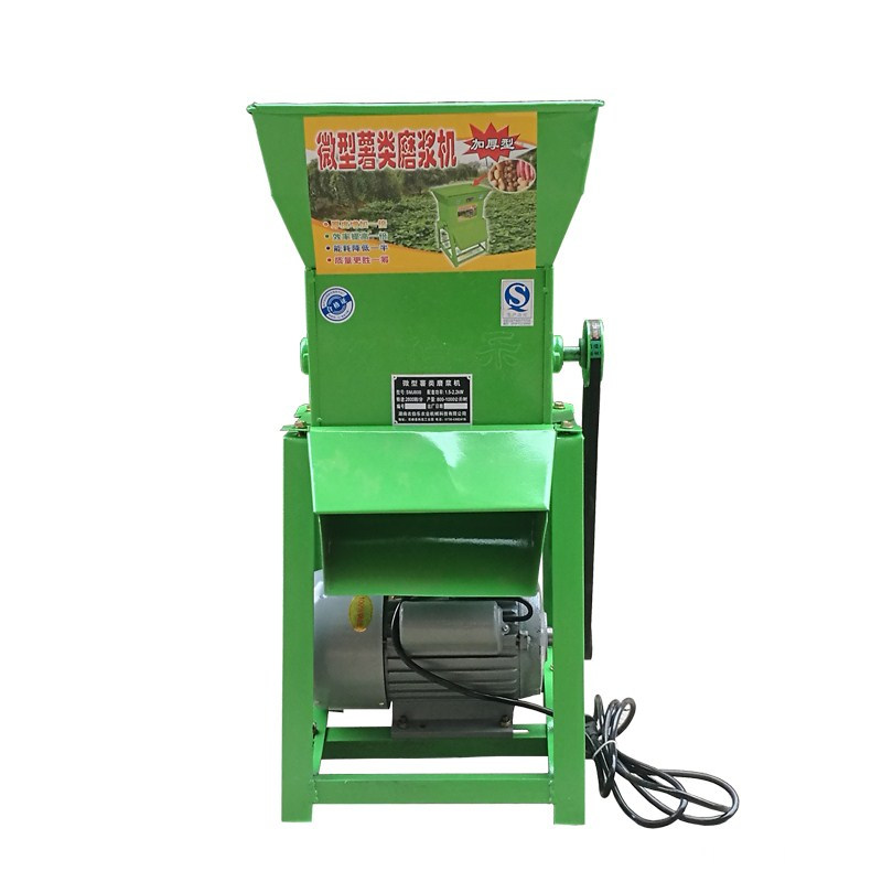 Electronic Cassava Starch Processing Machine