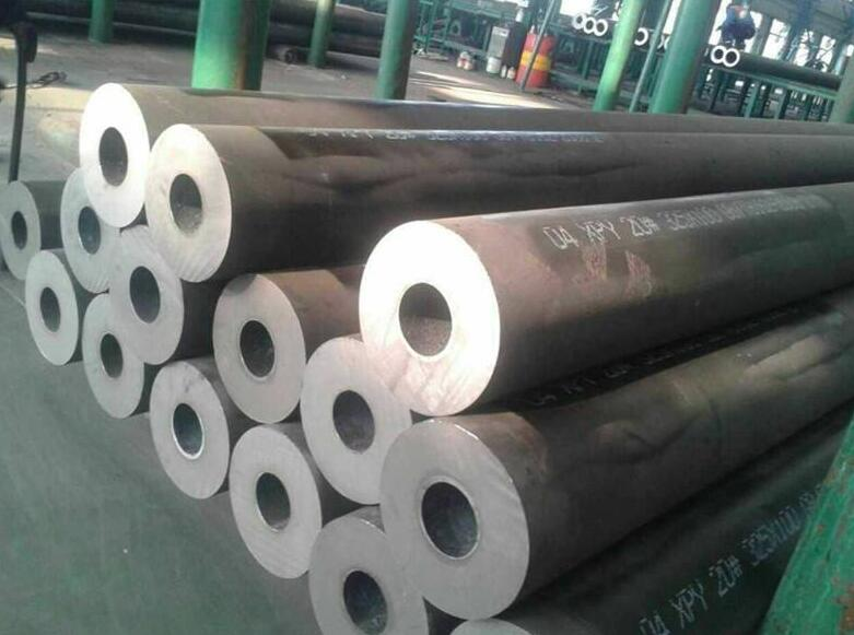 Gas Carbon Seamless Steel Pipe