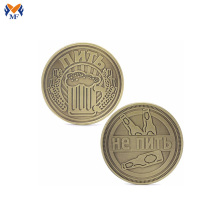 Make your metal challenge gold coin design