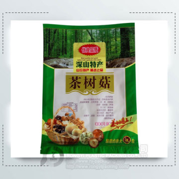 High airtightness custom design 3-side sealing plastic bag