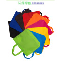 Custom non-woven bag carry shopping bag customized logo