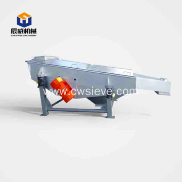 automatic linear vibrating screen for granule
