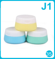 silicone jars
