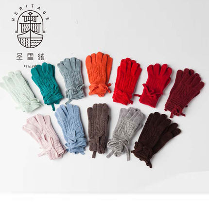 Women's Cashmere Blend Gloves