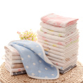 Newborn Baby Boy Washcloth And Towel Set