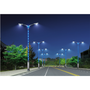 Integrated LED Street Lamp Holder