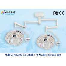 Medical halogen shadowless light