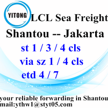 China for LCL Shipments Shantou to Jakarta LCL Consolidate by Sea supply to Armenia Manufacturer