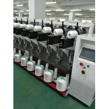 Goods high definition for Bobbin Winding Machine Soft Package Winder Machine supply to Norfolk Island Suppliers