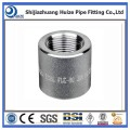 SS316 threaded half and full coupling