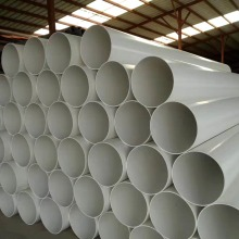 Large Diameter PVC Plastic Water Pipe