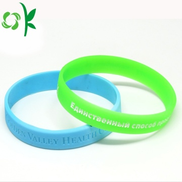 Single Color Debossed Bangles Waterproof Silicone Wristbands