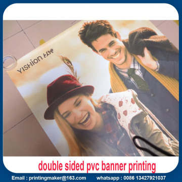 Outdoor Double Sided Print Advertising PVC Banner