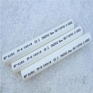 white PPR water pipes for hot/cold water