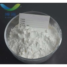 Food Grade Ascorbic acid with CAS No. 50-81-7