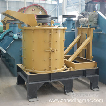 10-30 t/h Vertical Compound Stone Crusher