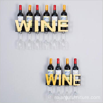 wine accessories wall mounted shelf wine rack