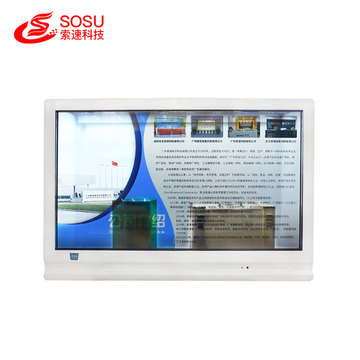 65 inch transparent LCD Showcase Digital Display Signage