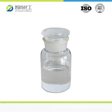 Product of Methyl chloroacetate CAS 96-34-4