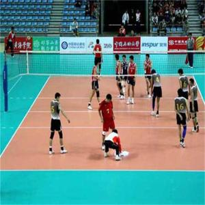 indoor removable volleyball court floor China Manufacturer