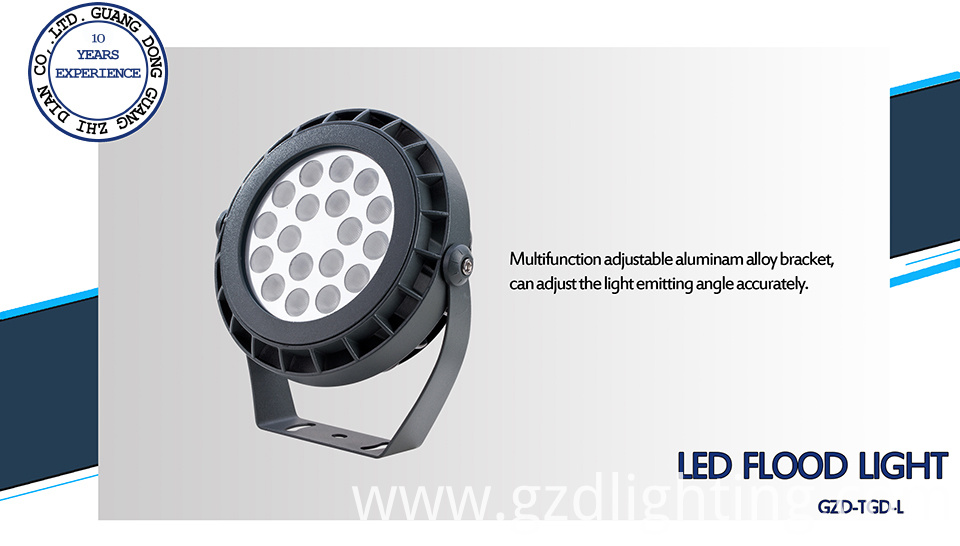 FLOO LIGHT 24W
