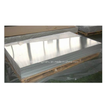 8011-H14/H16 Single Zero Aluminum Foil and Plain Sheet