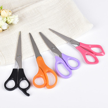 Stainless Steel Daily Household Scissors