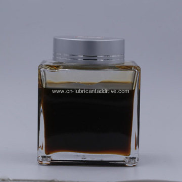 Lube Oil Additive PIB Ashless Dispersant