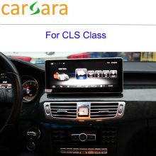 2+16G GPS Multimedia System for Mercedes CLS